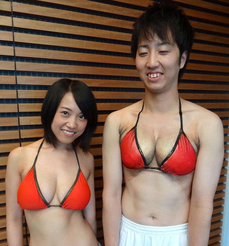 illusions corporelles surprenantes de Chooo-San