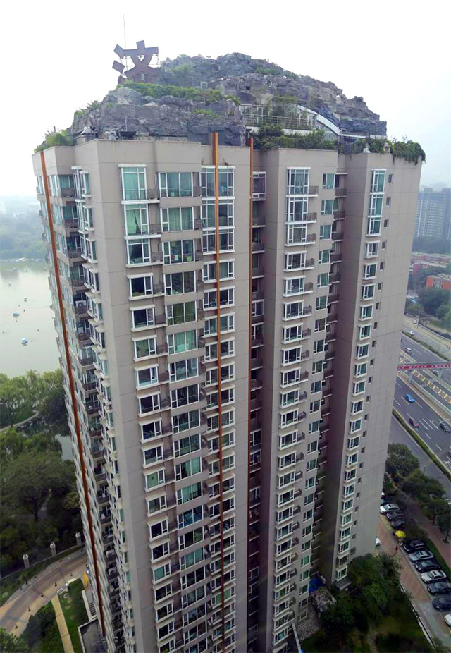 montagne au sommet d'un immeuble résidentiel à Pékin