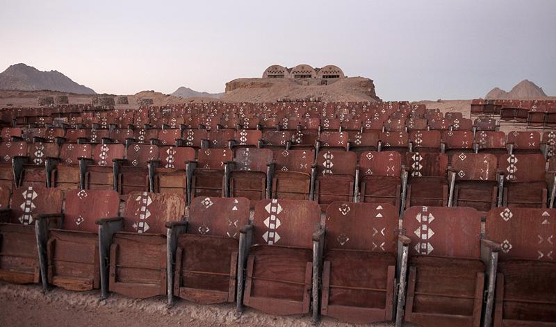 cinéma abandonné en Egypte