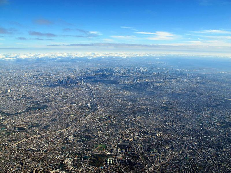 métropole de Tokyo vue du ciel
