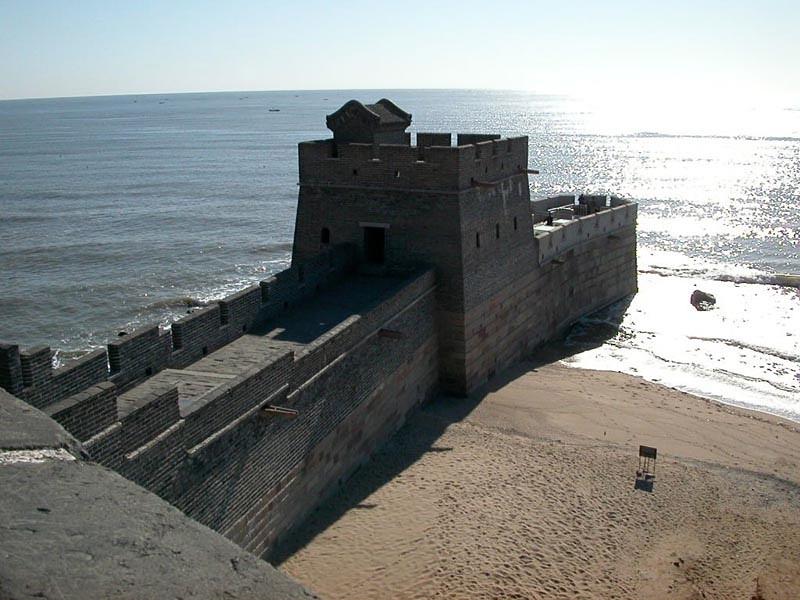 La Grande Muraille de Chine rencontre la mer de Bohai
