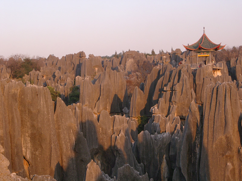 forêt de pierre en chine